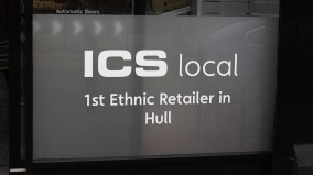 ICS - Copy